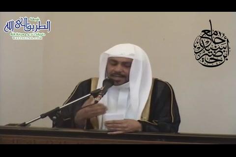 المهيـمن القـدير - خطبة الجمعة