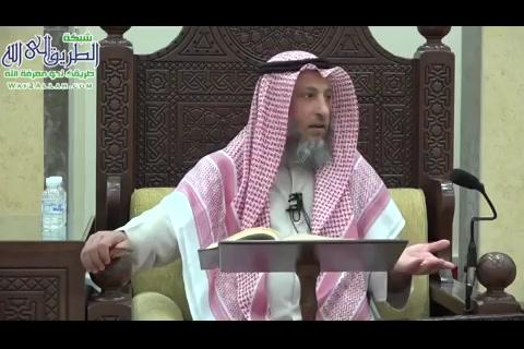 74- كتاب الفرائض 3 - فقه المواريث
