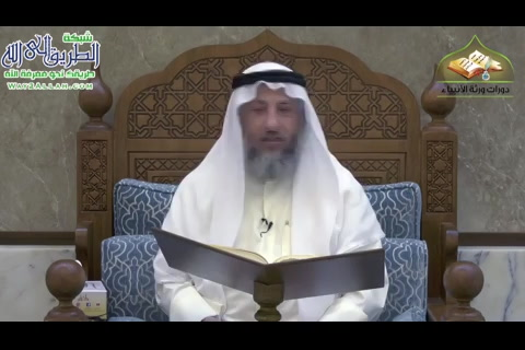 83 - كتاب النكاح ( 6) شرح كتاب بلوغ المرام