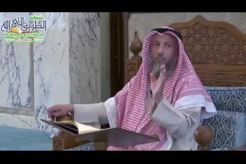 باب الآنية - شرح منهج السالكين