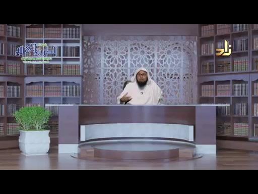 الحلقة21-حديث''ياغلامانىاعلمككلمات''برنامجاحاديثفىالعقيدةوالتربية