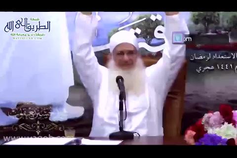 4-الاعتصامباللهدورةالاستعدادلرمضان1441هـ-اقتربخطوةبخطوة