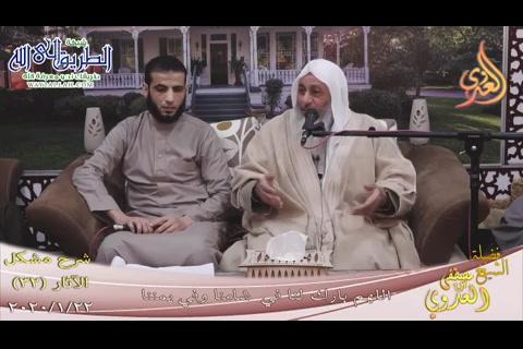 (42)اللهمباركلنافيشامناوفييمننا22/1/2020(مشكلالآثار)
