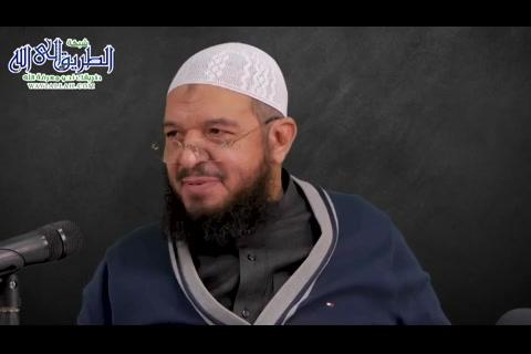 43 - معرفية المعارف ج1 - الصفوة المحلاة كأنك تراه