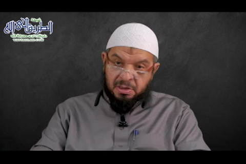 52- نظرات في اقتران الأسماء الحسنى ج2 - الصفوة المحلاة كأنك تراه