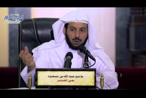 (32) الآية 97 من سورة آل عمران (الإلمام بآيات الأحكام)