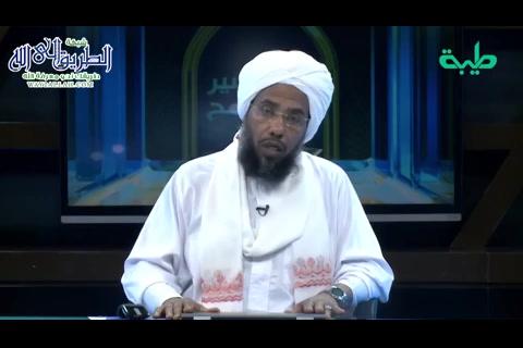 1- مقدمة تفسير السورة - تفسير سورة الإسراء