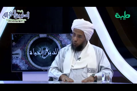 فصل الدين عن الدولة -2-  الدين والحياة
