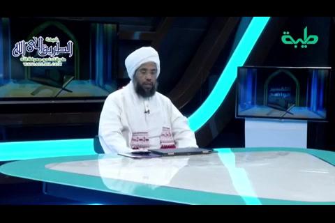 الآيات125-128-تفسيرسورةالنحل