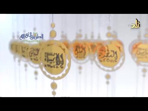 الميسرفىالتلاوة-سورةالمزملالآيات9-14