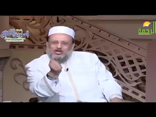 التكفيرخطورتهوآثارهعلىالأوطان(8/7/2020)صححفهمك