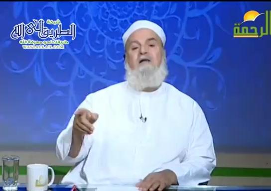 فىالاسرةخطوطحمراءفأحذروها2(8/7/2020)معالاسرةالمسلمه
