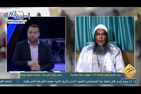 فقهالنوازلواحكامه-قضايامعاصرة