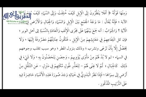 50-المناسبات  - الصفوة المحلاة