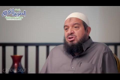 6- أحوال النبي صلى الله عليه وسلم مع القرآن 2 - سؤال وحوار