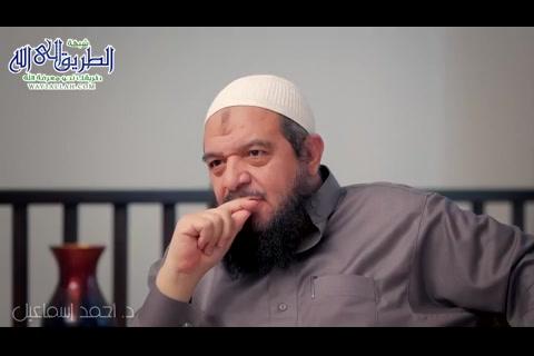 8- أحوال النبي صلى الله عليه وسلم مع القرآن 4 - سؤال وحوار