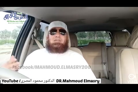 قصة الشيخ المسلم و الرجل المجوسى - قصص و عِبَر ( الجزء الأول )