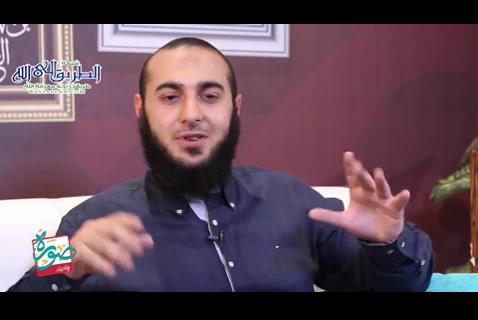 (6) أهند بنت عتبة - صورة مع الصحابة