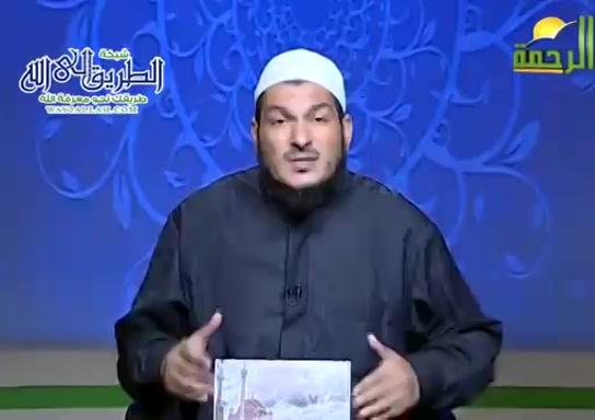 احكامالاضحيه(25/7/2020)قضايامعاصرة