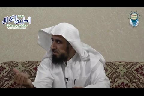 13  -الاعتراضات على الأصل الأول بما كان مقصودًا لذاته من الصفات وما لم يكن- شرح مقاصد التدمرية