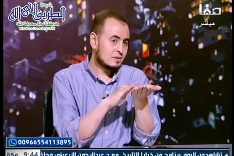 رمضان..والرحيلالمر-ستوديوصفا