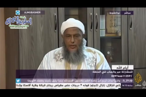 الحجفيزمنكورونا..الأحكامالشرعيةوأشواقالمسلمين