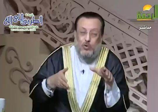 فضلالعشرالاواخرووقتاجابةالدعاءفىعرفاتورجلكلماللهبدونحجاب(27/7/2020)الملف