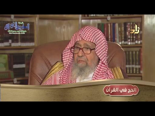 الحلقةالسابعة_الحجفىالقران
