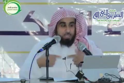 نظريةالمعرفة2-عبداللهالعجيري