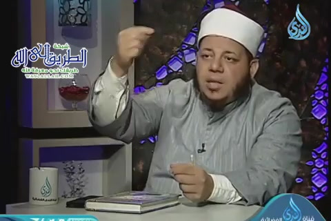 حديثفيسعةمغفرةاللهمجلسالحديثح21مجالسالعلم3