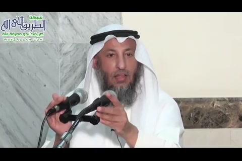 الدرس الثاني - شرح أصول السنة للإمام أحمد بن حنبل