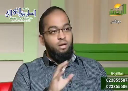 الاضحيفداءوفرحة(30/7/2020)ملتقيالعيد
