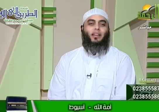 اجملمافىالعيد(30/7/2020)فرحةالعيد
