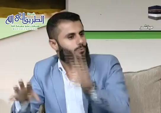 صحبةالعيد(1/8/2020)ملتقيالعيد