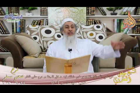 شرح مسلم (11) من لقي الله بالإيمان وهو غير شاك فيه دخل الجنة وحرم على النار ح43  24/6/2020