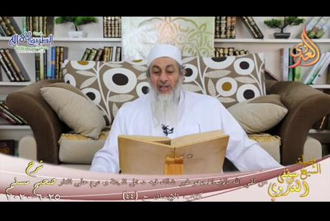 شرح مسلم (12) من لقي الله بالإيمان وهو غير شاك فيه دخل الجنة وحرم على النار ح44 25/6/2020