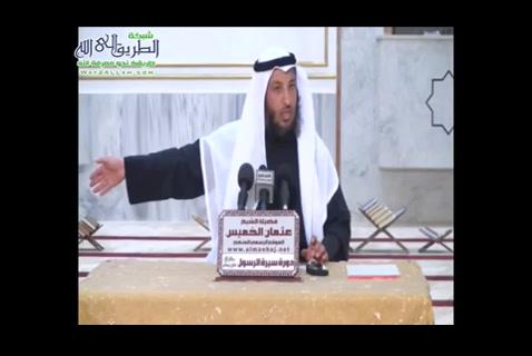محاولة قتل النبي عليه السلام - من كنوز السيرة النبوية