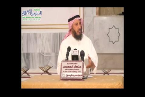 صبر النبي علي الإيذاء - من كنوز السيرة النبوية
