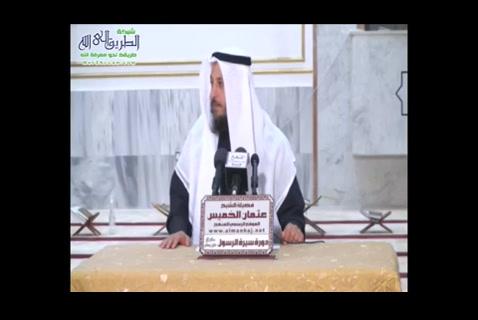 شيبة بن عثمان يحاول قتل النبي - من كنوز السيرة النبوية