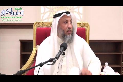جوانب من حياة ابن عثيمين رحمه الله 2 - سير الصالحين
