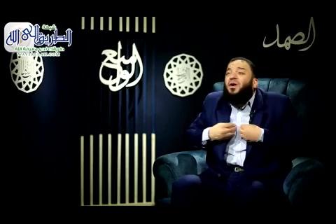 اسماللهالرؤوف-أسماءاللهالحسنى