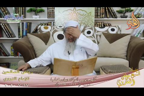 (191)  تأكيد وجوب الزكاة وبيان فضلها   ح(1212-1213)  17/7/2020