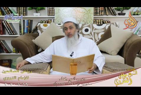 (193)  وجوب الحج وفضله   ح (1271-1284) 19/7/2020