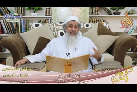 (197)  المجاهد في سبيل الله كالصائم القائم القانت  (1296-1298) 23/7/2020