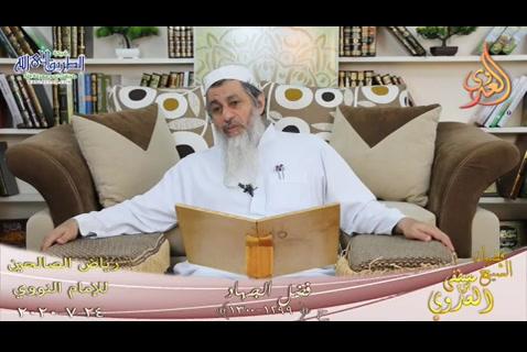 (198)  في الجنة مائة درجة أعدها الله للمجاهدين في سبيل الله 1299  (24/7/2020)