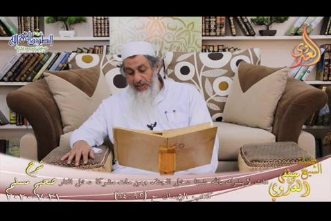 (38)  مات لا يشرك بالله شيئا دخل الجنة ومن مات مشركا دخل النار ح 92 94  (21/7/2020)