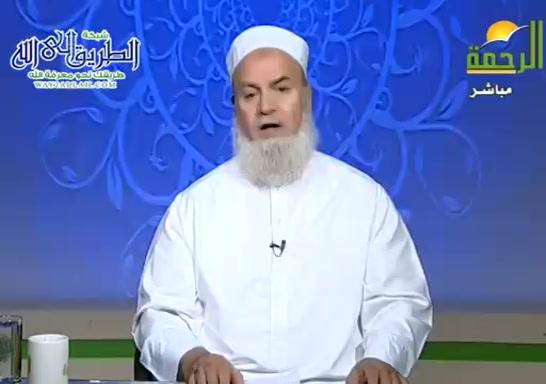 اخو البنات ( 12/8/2020 ) مع الاسرة المسلمه