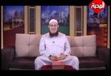 الدرس ( 20) (أفلا يتدبرون القرآن)