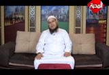 الدرس ( 11) (أفلا يتدبرون القرآن)