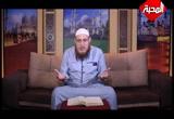 الدرس ( 27) (أفلا يتدبرون القرآن)